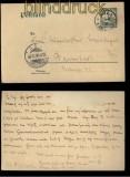 Kamerun GSK P 14 Bedarf Buea 8.11.1906 (32173)
