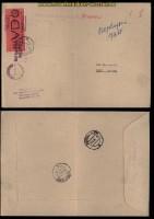 DDR Dienstmarken D Mi # 1 A EF Brief Magdeburg 16.6.1965 (32132)