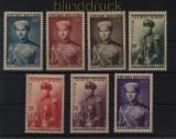 Vietnam Mi # 91/97 Kronprinz Bao Long postfrisch (32336)