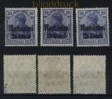 dt. Besetzung 1. WK Rumänien Mi # 11 a, b und 11 c postfrisch gepr. Hey BPP (32690)
