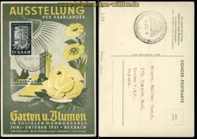 Saarland Mi # 307 Maximumkarte FDC mit fehlenden Farben (32940)