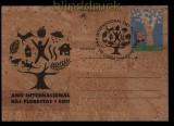 Portugal Ganzsachenkarte aus Kork Sonderstempel 2011 (33092)