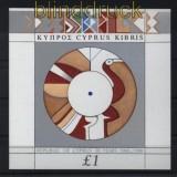 Zypern Mi # Block 15 postfrisch 30 Jahre Republik Zypern  (33105)