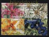Singapur Mi # Block 82 postfrisch Blumen (33122)