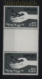 Israel Mi # 282 Z Zwischenstegpaar postfrisch  (33566)