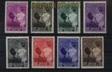 Belgien Mi # 443/50 postfrisch Königin-Astrid-Erinnerungsfonds (33503)