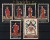 Belgien Mi # 1155/60 postfrisch Königliche Bibliothek zu Brüssel  (33520)