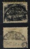 dt. Reich Dienst Mi #  51 gestempelt geprüft Infla Berlin (33380)