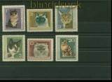 Bulgarien Mi # 1717/22 Katzen postfrisch (40559)