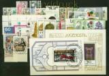 Bund 1977 postfrischer Jahrgang ohne C + D und Letterset (40493)