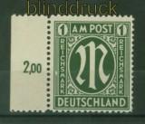 Bi-Zone AM-Post Mi #  35 IV Plattenfehler postfrisch (40029)
