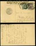 Danzig Mi #  66 X und 67 X MiF auf Flugpostkarte Danzig-Langfuhr 1921 (40174)
