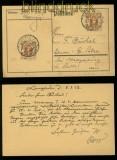 Danzig Mi # 111 MeF auf Postkarte Danzig-Langfuhr 1923  (34497)