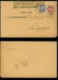 dt. Reich Mi # 41 b und 42 c auf Zustellungsurkunde Wunstorf 1887 (34618)