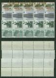 Bund Mi # 1339/42 R I postfrisch Sehenswürdigkeiten 5er-Streifen (34147)