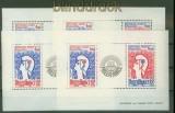 Frankreich 4 x Mi # Block   6 Philex-France 1982 postfrisch (34776)