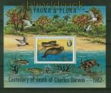 Antigua und Barbuda Mi # Block 62 Charles Darwin postfrisch (41409)