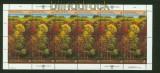 UNO Wien Mi #  81/82 im Zusammendruckbogen postfrisch Rettet den Wald (34902)