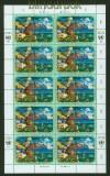 UNO Wien Mi # 110/13 im Zusammendruckbogen postfrisch Umwelt (34904)