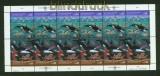 UNO Genf Mi # 213/14 im Zusammendruckbogen postfrisch Saubere Meere (34894)