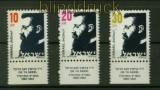 Israel Mi # 1020 x, 10021 x und 1022 x postfrisch ohne Phosphorstreifen (41690)