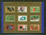 Israel Mi # Block 38 postfrisch Briefmarkenausstellung (41698)
