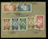 Türkei Mi # 964/70 mit Ersttagsstempel FDC Istambul 29.10.1933 (35131)