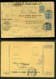 Ungarn Paketkarte 1917 nach Konstantinopel  (35132)