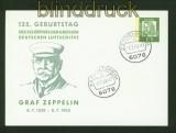 Bund Privat-Postkarte PP 28 SSt. Zeppelin 1963 (35072)
