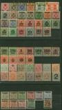 Württemberg Dienstmarken Lot postfrischer Marken (34798)