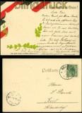 Ein deutscher Gruß farb-Präge-AK Hamburg 1899 Präge-Reichs-Adler (34580)