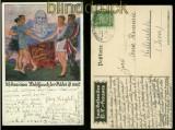 Turner farb-AK Zum Besten der Deutschen Turnerschaft Bahnpost 1925 (35449)