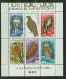 Bulgarien Block 105 Naturschutzjahr postfrisch (42033)
