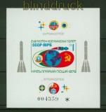 Bulgarien Block  87 Interkosmosprogramm postfrisch (42032)