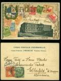 Uruguay farb-AK Montevideo Escuela National de Artes y Officios 1906 (a1102)