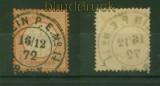 dt. Reich Mi #  14 gestempelt geprüft Krug BPP (35352)