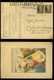 SBZ Mi # 217 MeF Auslandspostkarte LEIPZIG 1949  (35516)