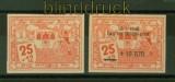 Lokalausgaben Cottbus Mi # 32 und 34 postfrisch (35591)