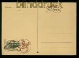 dt. Reich Feldpost 2. WK ungebrauchte Feldpost-Vordruckkarte Panzer (42318)
