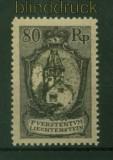 Liechtenstein Mi #   59 B Gebäude postfrisch (42474)