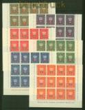 Liechtenstein Dienst Mi # 45/56 in 12er-Bogenteile postfrisch (42490)
