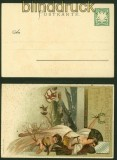 Bayern Privat-GSK PP 15 C 8 8. Bayr. Sängerfest PASSAU 1898 ungebraucht (42322)
