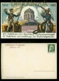 Bayern Privat-GSK PP 27 C 115 / 03  100 Jahrfeier Kelheim 1913 ungebraucht (42326)