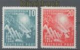 Bund Mi  111/12 postfrisch Bundestag (42662)