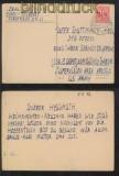 Bi-Zone AM-Post Mi # 24 auf Kriegsgefangenenpostkarte 07.01.1946 (35965)