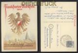 Bi-Zone Frankfurter Turnfest 1948 Sonderstempel  (35918)
