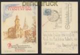Bi-Zone Frankfurter Turnfest 1948 Sonderstempel  (35917)