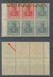 dt. Reich Heftchenblatt Mi # 23 aa A postfrisch (35749)
