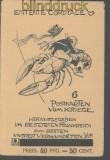 Feldpost 1. Weltkrieg 4 Postkarten vom Kriege Entente Cordiale ungebraucht (35721)