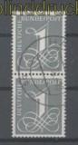 Bund Mi #  285 X gestempelt senkrechtes Paar Wasserzeichen 4 W (43475)